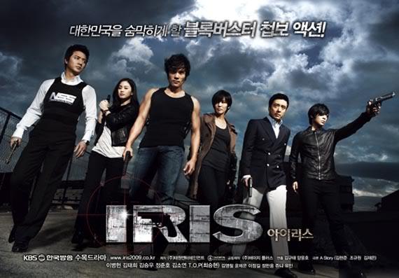 K-Dorama: IRIS (1/6)