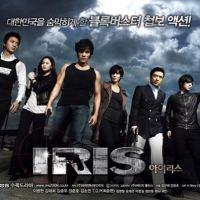 K-Dorama: IRIS