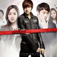 K-dorama: CITY HUNTER [EP02]