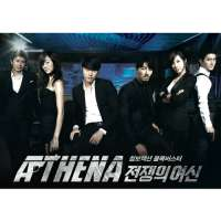 K-dorama: Athena: Goddess of War