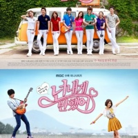 K-dorama: Heartstrings