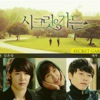 K-dorama: Secret Garden
