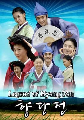 legend-of-hyang-dan-wallpaper4.jpg