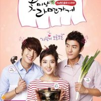 K-dorama: Flower Boy Ramyun Shop