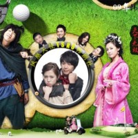 K-dorama: Invincible Lee Pyung Kang