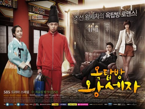 rooftop-prince-korean-drama-1