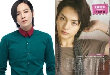 Tae Kyung e Ren.