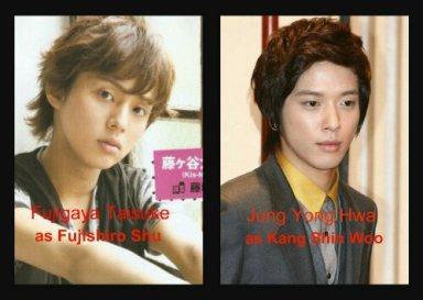 Shu e Shin Woo.