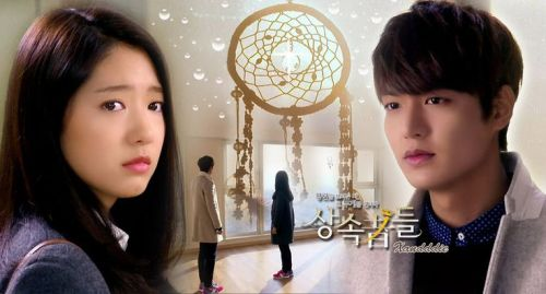 the heirs 4