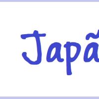 Voragem (Junichiro Tanizaki)